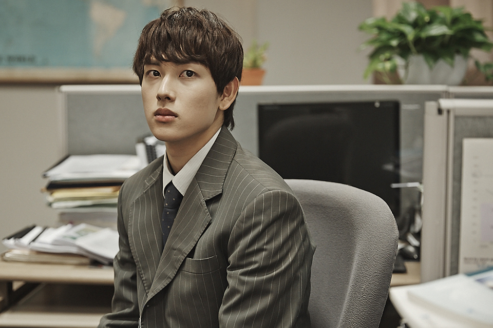 Image of Misaeng - Incomplete Life
