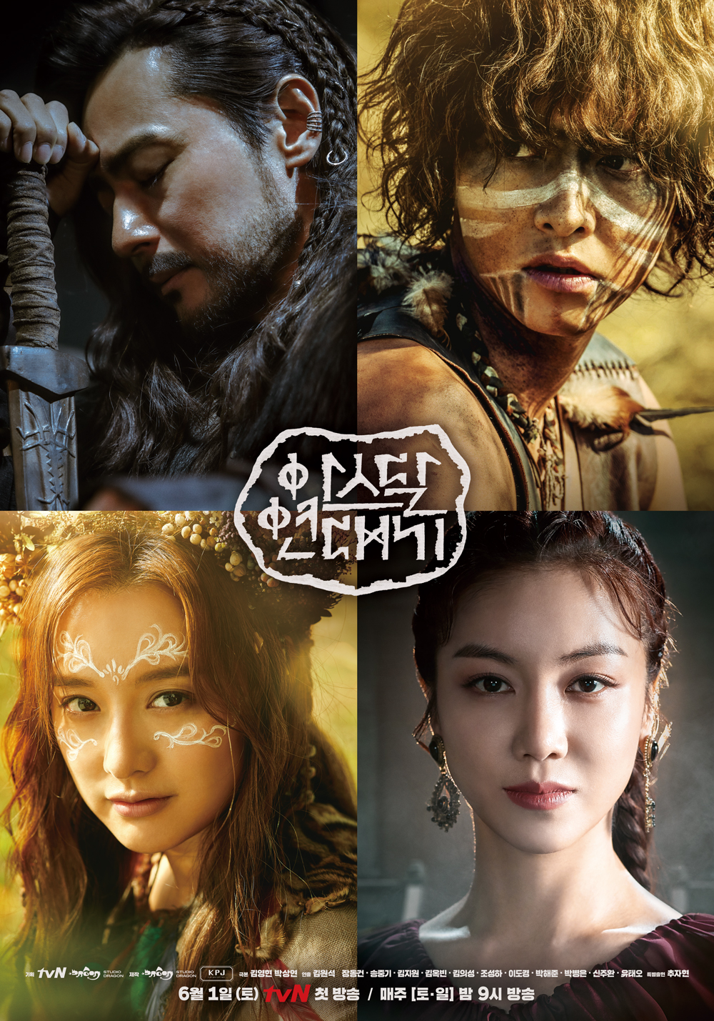 Image of Arthdal Chronicles