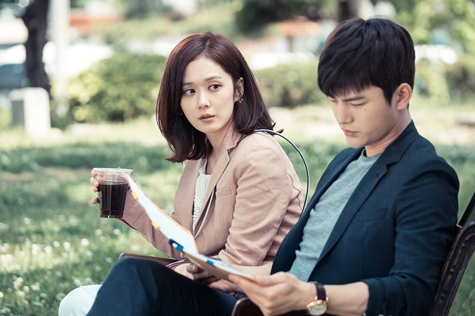 Image of Hello Monster