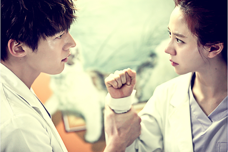 Image of Emergency Couple